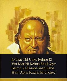 # Ruby yadav Nfak Quotes, People Quotes, Poetry Quotes, Hindi Quotes, Urdu Poetry, Quotations, Qoutes, Nfak Lines, Nusrat Fateh Ali Khan