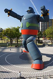Gigantor in Kobe, Mitsuteru Yokoyama