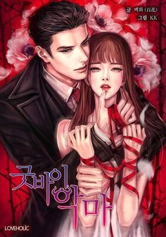 Find images and videos on We Heart It - the app to get lost in what you love. Fantasy Couples, Romantic Anime Couples, Romantic Manga, Cute Anime Couples, L Dk Manga, Manga Love, Manga Couple, Anime Love Couple, 3d Fantasy