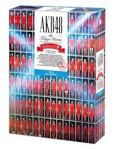 AKB48 in TOKYO DOME~1830mの夢~スペシャルBOX 初回限定盤 (7枚組Blu-ray Disc) - Amazon.co.jp 音楽・ブルーレイ | AKB48