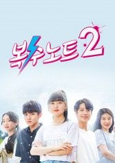 Korean Drama - OnDemandKorea | new in 2019 | Watch korean drama