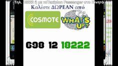 Ταξι Χολαργος Τηλ 18222 Taxiplon Greece Vacation, Company Logo