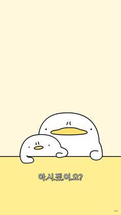 [오구짤/배경화면] 아.시.겠.어.요? (づ ' ө ' )づ : 네이버 블로그 Duck Wallpaper, Snoopy, Cute Cartoon Wallpapers, Homescreen, Decorating Your Home, Highlight, Projects To Try, Memes, Funny