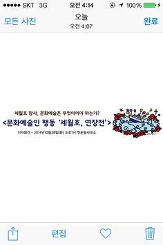 기자회견 현수막