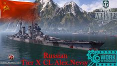 Alexander Nevsky is a light monster. The last project of a large artillery ship that was developed for the Soviet Navy (Project The main armament of the. Soviet Navy, Funny Moments, Cl, Military, Community, In This Moment, World, The World, Military Man