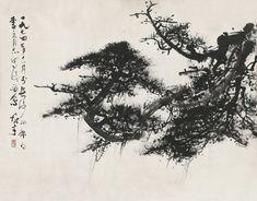 Samurai Champloo, Black White Art, Japanese Painting, Asian Art, Trees, Chinese, Calligraphy, Check, Anime