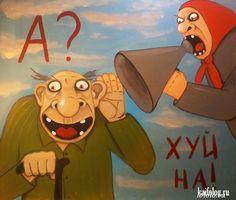Вася Ложкин - Поиск в Google