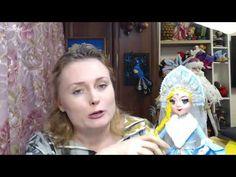 Куклы и игрушки: секреты рукоделия. День 7. Татьяна Шмелева - YouTube