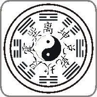 Taoism is the simultaneous cultivation of body and mind. It is both a religion and a philosophy. This group is for any followers of the Great Way. The religion of Taoism is better practiced than spoken of. The philosophy of Taoism is best laid out in the Lao Tzu Ching, Lieh-tzu Ching, and the Chuang Tzu Ching, and many other canon texts are important.