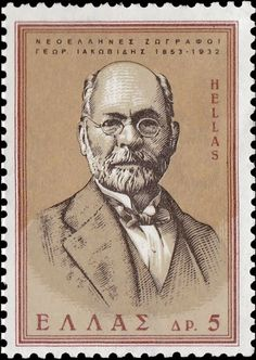 Picture of GREECE - CIRCA A stamp printed in Greece from the \'Modern Greek Painters\' issue shows Georgios Jakobides, circa stock photo, images and stock photography.