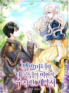 Anime Couples Manga, Manga Anime, Anime Sisters, Angel Princess, Romantic Manga, Manga Collection, Manhwa Manga, Bright Stars, Anime Love