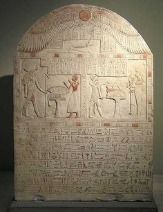 Stele of Djed-Bastet-iuf-ankh, who held priestly offices in the cult of Amon in the Late Period. Egyptian Museum, Cairo, Egypt.