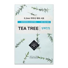 [Etude House] 0.2mm Therapy Air Mask (Tea Tree) - mask38