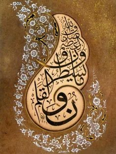 Creative Ideas, Creative Projects Magic Hands, Little Touches, A . Arabic Calligraphy Art, Arabic Art, Caligraphy, Paisley, Magic Hands, Turkish Art, Cross Paintings, Illuminated Manuscript, Art And Architecture