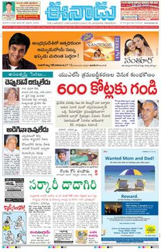 View the Classified Ad rates for Eenadu Matrimonials to book your Advertisement Instantly. Choose from Special Discounts and Packages available for Matrimonial Ads