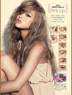 pink lips & black eyeliner; #asian, #makeup