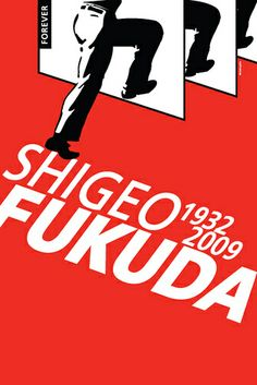 Homenaje a Shigeo Fukuda by La mustia, via Flickr.  Not Fukuda's work, but they stay true to his style by using silhouettes and having the silhouettes come off the paper.