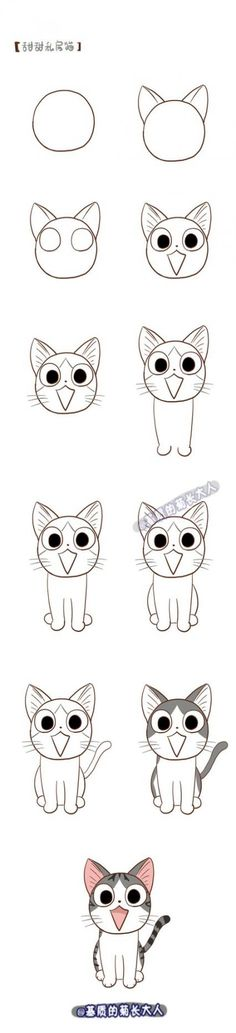Learn to draw a cat Apprendre à dessiner un chat Learn to draw a cat Kawaii Drawings, Doodle Drawings, Doodle Art, Easy Drawings, Animal Drawings, Drawing Sketches, Drawing Animals, Cat Doodle, Drawing Tutorials