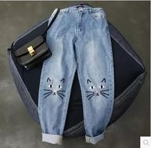 Cute Cat Pattern Embroidery Women Jeans Woman Push Up Jeans With High Waist Mom Denim Pants Femme Boyfriend Jeans Blue XL Diy Jeans, Jeans Denim, Jeans Pants, Ripped Jeans, Blue Jeans, Harem Pants, Painted Jeans, Painted Clothes, Push Up Jeans