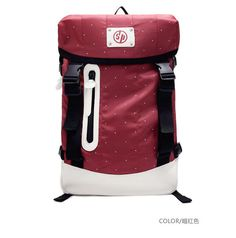 YESSTYLE: Shisha Pangma- Belt-Detail Dotted Backpack (Dark Red - One Size) - Free International Shipping on orders over $150