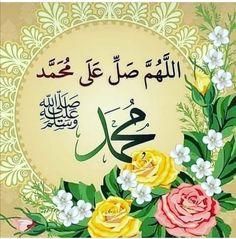 Muhammed Sav, Doa Islam, Arabic Calligraphy, Home Decor, Decoration Home, Room Decor, Arabic Calligraphy Art, Home Interior Design, Home Decoration