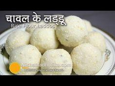 Rice Flour Laddu Recipe - Sweet Ladoo With Rice Flour recipe - YouTube