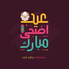 Eid Al Adha Mubarak Calligraphy Greeting Card PNG and Vector Eid Al Fitr Greeting, Eid Al Adha Greetings, Eid Greeting Cards, Eid Images, Eid Photos, Happy Eid Al Adha, Happy Eid Mubarak, Adha Card, Muslim Celebrations