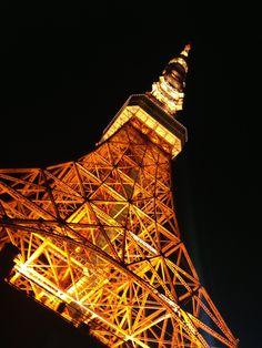 東京タワー (Tokyo Tower) Tokyo Tower, The Good Place, Bucket, Spaces, Adventure, Spring, Travel, Viajes, Destinations