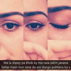 Poetry On Eyes, Poetry Pic, Crying Eyes, Crying Girl, Profile Pictures Instagram, Facebook Profile Picture, Broken Heart Status, Blood Photos, Emotional Photography