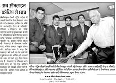 Inauguration Of Search Engine For coaching Centre  TheEduCentre.Com