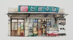 Great Cyberpunk - Anime City concepts for Lego! Building Drawing, Building Art, Cartoon Building, Korean Art, Asian Art, Japanese Buildings, Lee And Me, Anime City, Watercolor Architecture