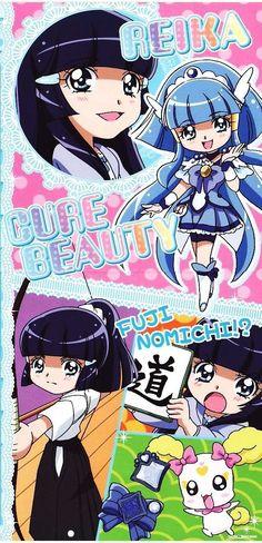 Aoki Reika/Cure Beauty - Smile Precure!