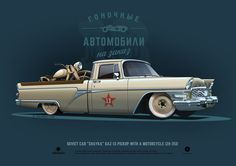 "GAZ-13 ""CHAYKA"" pickup custom, Andrey Tkachenko on ArtStation at https://www.artstation.com/artwork/gPxNL"