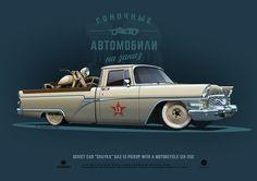 "GAZ-13 ""CHAYKA"" pickup custom, Andrey Tkachenko on ArtStation at https://www.artstation.com/artwork/gPxNL"