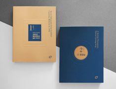 (주)디자인인트로 » 대한민국역사박물관 소장자료집 Book Design Layout, Book Cover Design, Print Design, Web Design, Leaflet Design, Folder Design, Communication Design, Photoshop Design, Design Reference
