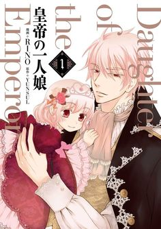 Daughter Of The Emperor Manga Online For Free Anime Princess, Manhwa Manga, Dragon Art, You Are The Father, Manga To Read, Handsome Boys, Webtoon, Memes, Fangirl