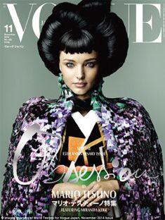 Striking: Australian model Miranda Kerr has been given the Mario Testino treatment and transformed into a sexy Geisha for the November cover of Vogue Japan