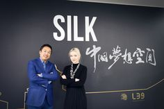 Backed by Chinese gov Silk Ventures is a new $500M fund to invest in European and U.S. scale-ups