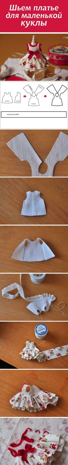 Шьем платье для маленькой куклы / Doll Outfit Tutorial #diy #tutorial #howto #doll #dolloutfit: