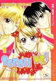 Shoujo, Play, Manga, Anime, Hinata, Art, Art Background, Manga Anime, Kunst