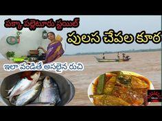 పులస చేపల కూర | Pulasa Fish Curry | పల్లెటూరు రుచులు | World Costliest Fish Curry | Godavari Special - YouTube How To Cook Fish, Cooking, Movie Posters, Movies, Kitchen, Films, Film Poster, Cinema, Movie