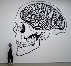 I really like this and wonder about the calligraphy. @Umm-Zaynab Bouyakasha, can you enlighten me?