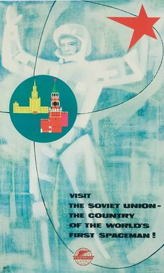 A USSR tourism poster from 1963 Photograph: David Pollack/KJ Historical/Corbis