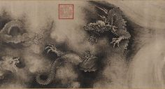 Masterpieces of Chinese Painting 700 - 1900: About the Exhibition - Victoria and Albert Museum Chen Rong, Nine Dragons (detail), 1244, Museum of Fine Arts, Boston Photograph © 2013 Museum of Fine Arts, Boston