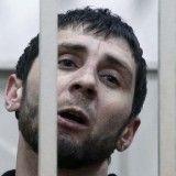 Zaur Dadayev and Anzor Gubashev charged over Boris Nemtsov murder  Read more: http://www.bellenews.com/2015/03/08/world/europe-news/zaur-dadayev-and-anzor-gubashev-charged-over-boris-nemtsov-murder/#ixzz3Tq2FXax7 Follow us: @bellenews on Twitter | bellenewscom on Facebook