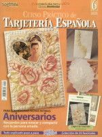 "Gallery.ru / WhiteAngel - Альбом ""tarjeteria espanola 6"""