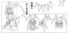 artbooksnat: Princess Mononoke (もののけ姫) animation materials by character… Princess Mononoke Characters, Princess Mononoke Tattoo, Studio Ghibli Art, Studio Ghibli Movies, Hayao Miyazaki, Character Model Sheet, Character Design References, Roman, Sketches