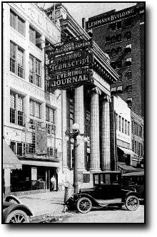 From 1 News Plaza – info about the Journal Star – Journal Star – Peoria, IL Great Pictures, Old Pictures, East Peoria, Peoria Illinois, 1 News, Cincinnati, Birth, Past, Nostalgia