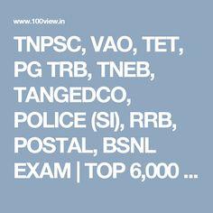 TNPSC, VAO, TET, PG TRB, TNEB, TANGEDCO, POLICE (SI), RRB, POSTAL, BSNL EXAM | TOP 6,000 பொது அறிவு | TNPSC {Group 1, Group 2, Group 4, VAO} - TNTET, PG TRB Exam