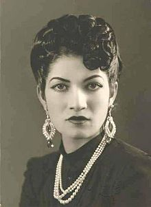 Princess Ashraf ul-Mulk Pahlavi (Persian: اشرف پهلوی) (born 26 October 1919), is the twin sister of Mohammad Reza Pahlavi, the late Shah of Iran and the Pahlavi Dynasty. She currently resides in Paris, France.